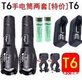 T6自行車燈前燈充電騎行裝備LED手電筒山地車單車配件
