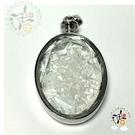 橢圓水晶能量寶瓶5.4*3.2*1.3公分【十方佛教文物】