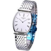 LONGINES 嘉嵐 系列男用時尚腕錶L47054116