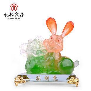生肖招財兔擺件擺飾家庭裝飾品工藝品風水家居擺設商務禮品