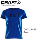 【速捷戶外】瑞典CRAFT 1905899 男短袖圓領排汗衣(男) Deft 2.0 SS Tee(藍),跑步,路跑,登山,排汗T