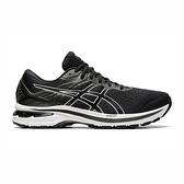 Asics Gt-2000 9(4E) [1011A987-001] 男鞋 運動 慢跑 路跑 避震 超寬楦 亞瑟士 黑白