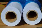 繪圖紙cad白圖打印紙A0 /A0/A1/A2/A3/捲筒紙捲裝 HM 范思蓮恩