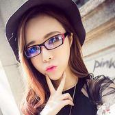 鏡架眼鏡男抗藍光平面護目眼鏡女裝飾平光鏡正韓潮流 聖誕交換禮物
