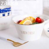 zakka 金邊義大利文La vita èbella (美麗人生)陶瓷碗沙拉碗早餐碗 餐