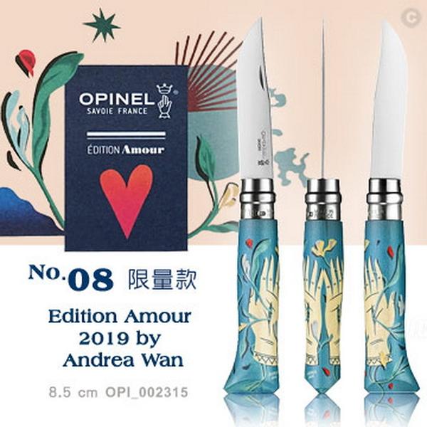 法國OPINEL No.08 2019法國意象藝術家Andrea Wan創作限量版(公司貨)#002315