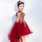 兒童禮服女童公主裙2020春夏小女孩生日中國風蓬蓬裙紅演出晚禮服 快速出貨