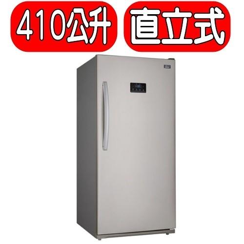 SANLUX台灣三洋【SCR-410A】410公升單門直立式冷凍櫃