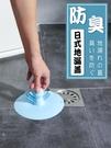衛生間防臭地漏蓋 地漏防臭器廁所 下水道防臭蓋地漏硅膠堵水塞 小明同學