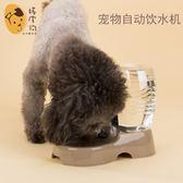 餵食器 座式寵物自動飲水器貓咪狗狗飲水機狗狗喝水碗中小型犬貓喂水狗碗