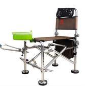 釣魚椅釣椅折疊釣魚椅子便攜多功能臺釣椅鋁合金釣魚凳釣魚椅LX
