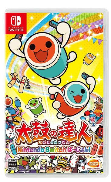 NS 鼓之達人 Nintendo Switch 太鼓達人 繁體中文 現貨