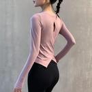 運動T恤 瑜伽上衣長袖緊身性感網紅健身服速干鏤空燕尾美背秋冬款運動t恤