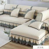 歐式沙發墊布藝四季通用防滑現代簡約全包沙發巾萬能沙發套罩定做 萬客城