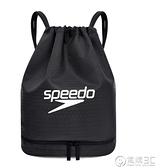 新款speedo速比濤乾濕分離游泳包抽繩背包束口包袋海邊沙灘包 電購3C