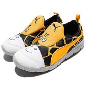Puma 慢跑鞋 Bao 3 Zoo PS 黃 黑 白底 長頸鹿 無鞋帶設計 卡通動物設計 童鞋【PUMP306】 19010704