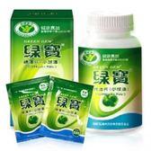 綠寶綠藻片【小球藻,小瓶裝】(每瓶內含360粒) – 台灣綠藻