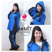 BrightDay風雨衣兩件式 - MIT蜜絲絨休閒款╭加贈輕巧型雨鞋套!