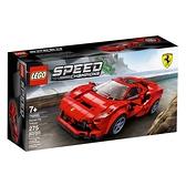 LEGO樂高 Speed Champions系列 Ferrari F8 Tributo_ LG76895