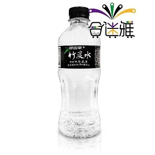 【免運直送】薄雪萊竹炭水340ml(24瓶/箱)X2箱《活動、會議專用》【合迷雅好物超級商城】-01