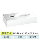 霧面壁掛式不銹鋼衛生紙架LESB-155...