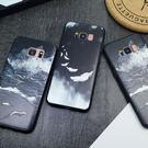 三星 蓋樂世 S8 防摔保護手機套/ 三星 G9500手機殼/ 三星 Galaxy S8磨砂浮雕創意個性全包邊軟殼皮套