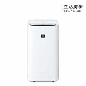 夏普 SHARP【KI-LD50】除加濕空氣清淨機 適用11坪 衣類乾燥 抗菌 過敏 塵蟎 負離子25000