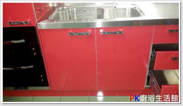 ❤PK廚浴生活館 實體店面❤高雄 廚房歐化系統櫥具 一字型流理台 電器櫃 白鐵台面 進口手把