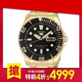 【人文行旅】SEIKO | 精工錶 SNZF22JC 多寶石自動上鍊機械錶
