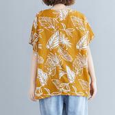 大尺碼女裝 中大尺碼棉麻上衣100-250斤 顯瘦胖MM短袖T恤上衣