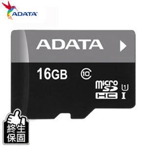 ADATA威剛 Micro SDHC UHS-I U1 16G Class10 記憶卡(附轉卡)