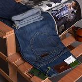 售完即止-男士牛仔褲直筒寬鬆大碼中年休閒長褲夏季薄款商務工作男褲8-6(庫存清出T)