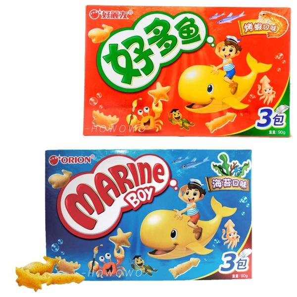 韓國 好麗友 orion 好多魚餅乾 海苔 烤蝦 海洋動物餅乾 90g 動物造型餅乾 9603