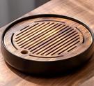 小型家用茶盤陶瓷簡約日式