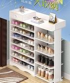 仿實木鞋櫃家用門口多層經濟型大容量防塵收納神器宿舍簡易鞋架子MBS『潮流世家』
