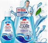 3M 三效漱口水500MLX3瓶+120MLX3瓶【艾保康】