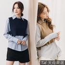 【天母嚴選】兩件式!綁結針織背心+條紋襯衫(共二色)
