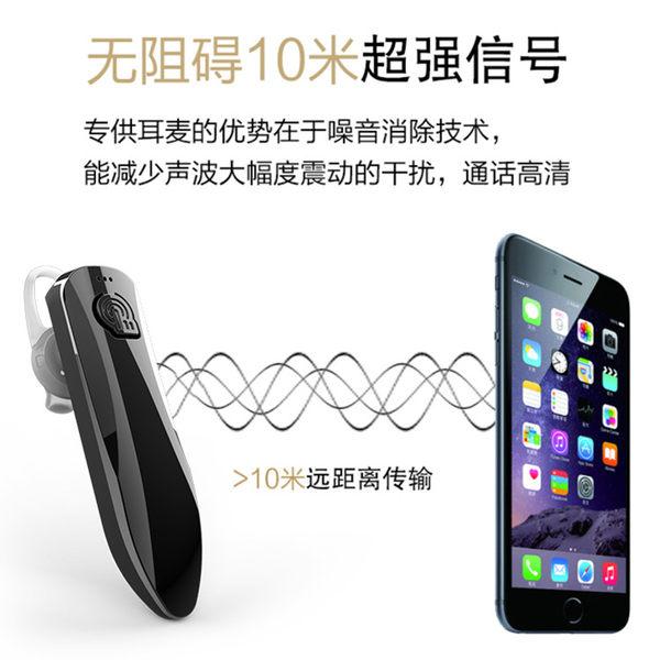 無線藍芽耳機超長待機無線藍牙耳機開車oppo商務防水立體音車載蘋果小米通用型