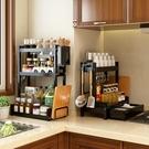 掛壁式墻角分層懸掛角落廚房調味側面定制專用洗潔精置物架雙層