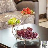 果盤 果盤創意現代客廳糖果盒水果盤家用干果盤客廳茶幾過年零食盤多層 宜品居家