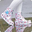 2雙加厚印花耐磨高筒雨鞋套【泡芙女孩輕時尚】