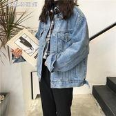 牛仔外套女秋裝韓版復古做舊短款長袖牛仔外套寬鬆學生夾克上衣潮 米蘭潮鞋館