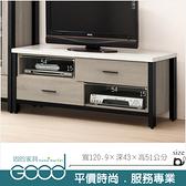 《固的家具GOOD》866-8-AA 麥德爾灰橡色4尺長櫃/電視櫃