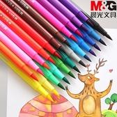 軟頭水彩筆可水洗無毒36色繪畫套裝兒童幼兒園小學生用彩色涂鴉畫畫筆