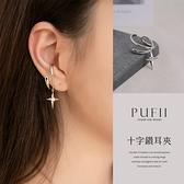 PUFII-耳釦 星星配小鑽垂墜式耳釦- 0511 現+預 夏【CP20298】