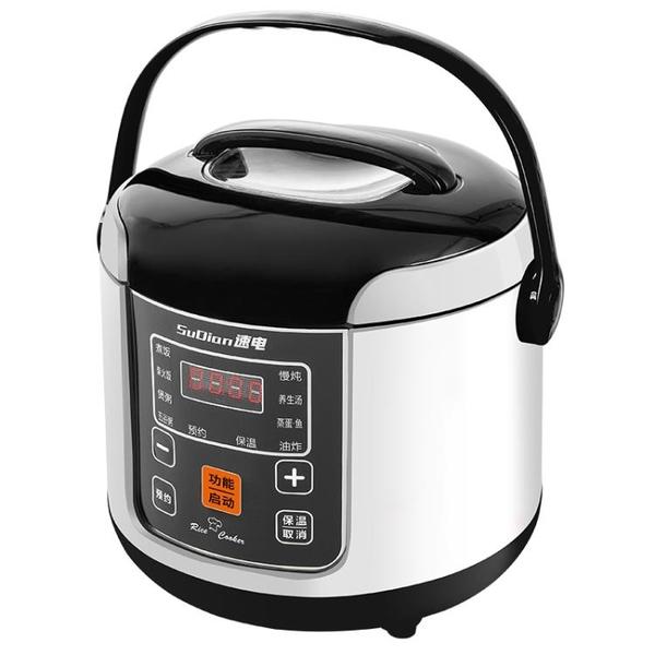 速電2L智慧迷你電飯煲 1-2-3人家用小型電飯鍋 學生宿舍單身蒸鍋-享家
