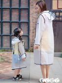 兒童雨衣 兒童雨衣男童女童幼兒園1-3小學生寶寶小童2-6抖音透明可愛雨披 【全館9折】
