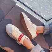 學生原宿風板鞋韓版百搭小白鞋休閒皮面男鞋