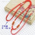 (單條)菠蘿結手工項鍊繩吊墜子繩批發 綁玉珮水晶平安符翡翠墜子