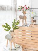 創意桌面木質小鹿擺件北歐家居飾品工藝品擺設客廳書架裝飾『名購居家』
